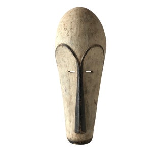 "Old Fang Mask Elongated Face Gabon African Mask 25""h For Sale"