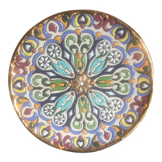 Cerámicas Sevilla Hand Painted Decorative Plate