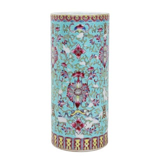 Turquoise Famille Rose Porcelain Hat Stand For Sale