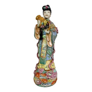 Late 20th Century Vintage Maitland - Smith Asian Inspired Figurine For Sale