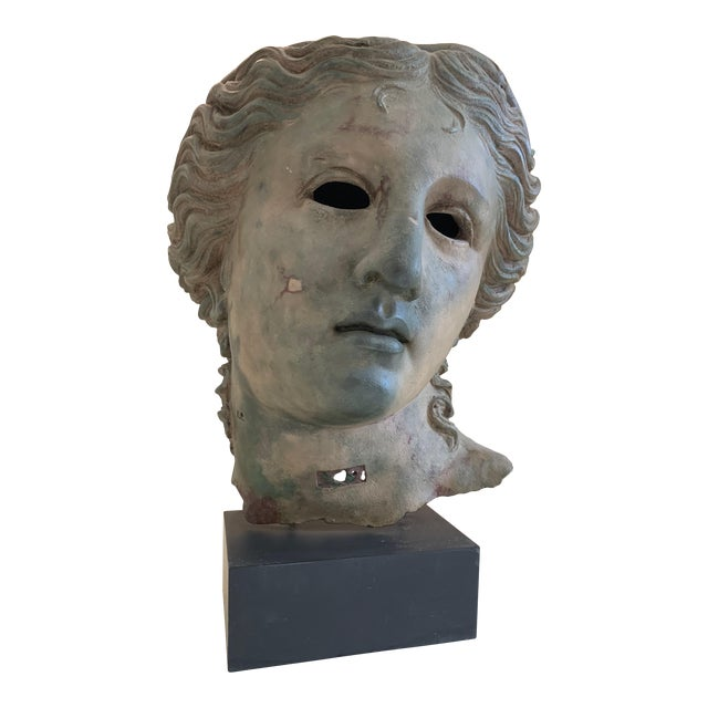 Bust of Adonis, From the British Museum Gift Shop For Sale