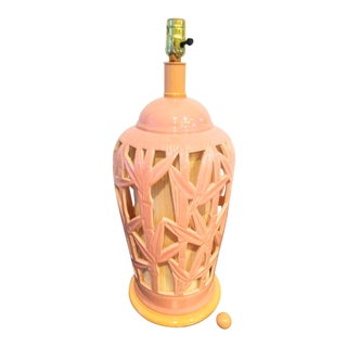 Vintage Peach Palm Beach Regency Ceramic Faux Bamboo Table Lamp For Sale