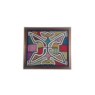 Vintage Colorful Framed Mola Textile Art