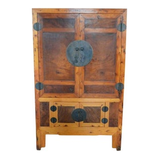 19th Century Chinese Antique Armoire With Burl Wood Panels and Brass Hardware For Sale