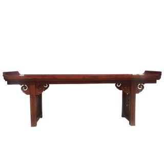 Antique 19th Century Chinese Altar Table For Sale