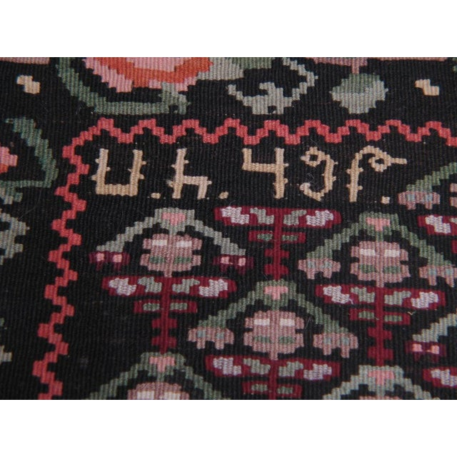 Karabag Kilim For Sale In New York - Image 6 of 7