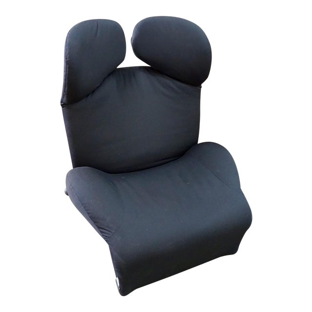 "Toshiyuki Kita ""Wink"" Convertible Lounge Chair 1980's For Sale"