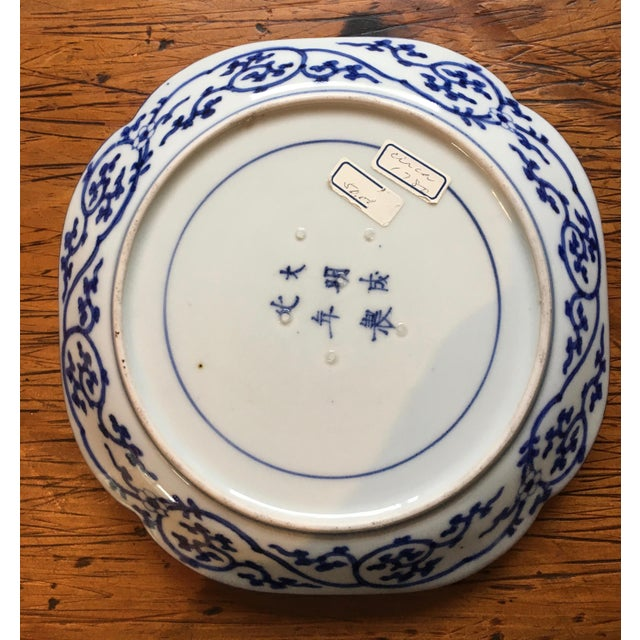 Asian Edo Period Blue & White Japanese Dishes With Chenghua Marks - Set of 3 For Sale - Image 3 of 8