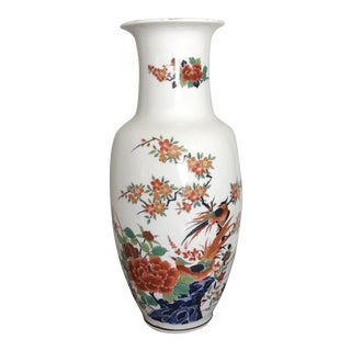 Vintage Handpainted Japanese Floral Phoenix Porcelain Vase For Sale
