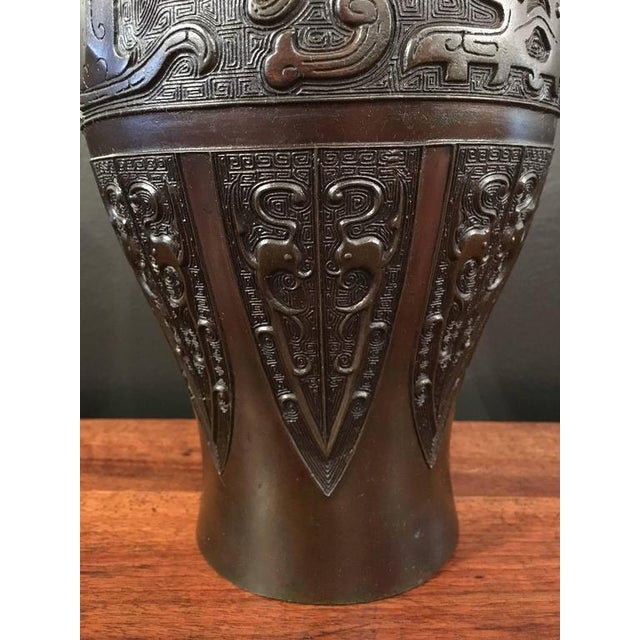 Chinese Qing Dynasty Archaistic Bronze Ovoid Baluster Vase For Sale - Image 9 of 10