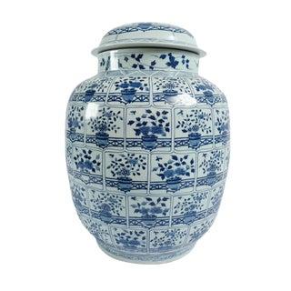 Blue & White Ginger Jar For Sale