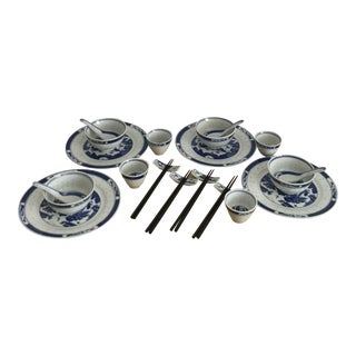 Vintage Blue and White Asian Translucent Porcelain Rice Bowls, Sake and Plates - Set of Four For Sale