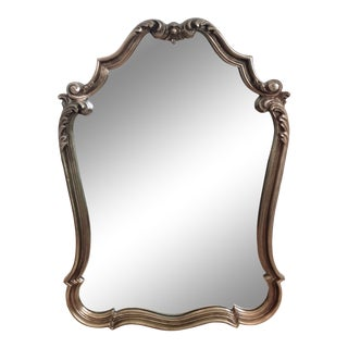 Charming Gilded Wall Mirror in the French Style For Sale