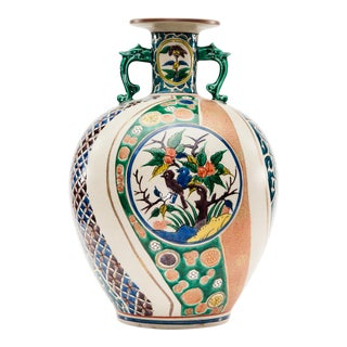 Late-20th Century Lawrence & Scott Kutani Hand-Painted Vase For Sale