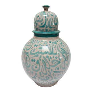 Moroccan Ceramic Lidded Urn From Fez With Arabic Calligraphy Lettrism Writing For Sale