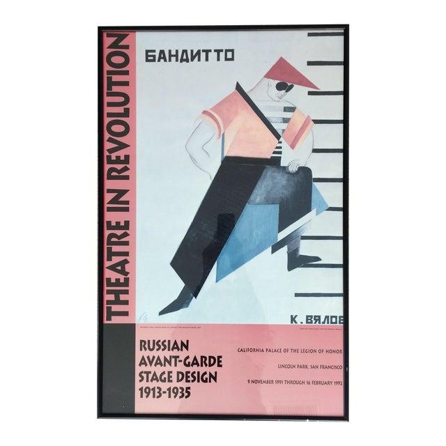Vintage Russian Avant-Garde Exhibit Poster - Image 2 of 12