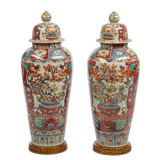 Japanese Imari Porcelain Covered Jars - a Pair For Sale