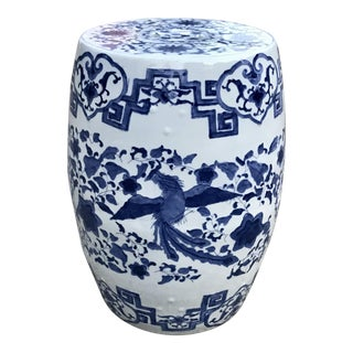 Chinoiserie Dragon Bird Motif Garden Stool/Accent Table
