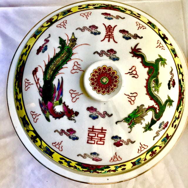 Asian Vintage Chinese Dragon Phoenix Wedding Luck Tureen For Sale - Image 3 of 11