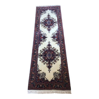 "1990's Vintage Pakistan Traditional Style Hall Runner- 2'8""x8'7"""