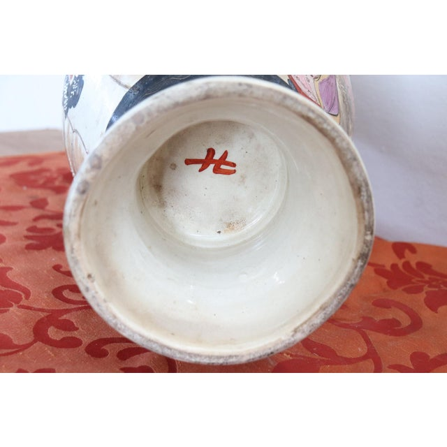Mid 20th Century 20th Century Japanese Vintage Artistic Satsuma Vase in Decorated Ceramic For Sale - Image 5 of 12