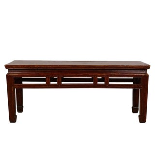 Late 19th Century Chinese Antique Long Bench For Sale
