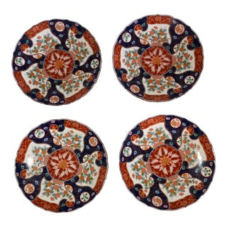 Chinoiserie Appetizer or Dessert Plates- Set of 4 For Sale