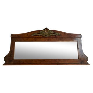 Antique Art Deco Mirror For Sale