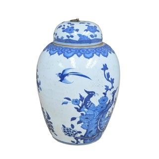 Blue & White Ceramic Jar For Sale