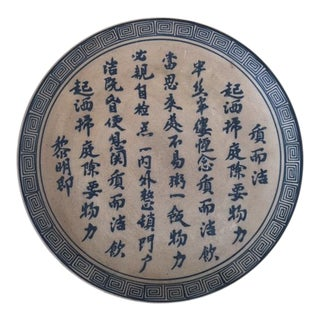 Chinese Porcelain Indigo Ink Plate For Sale