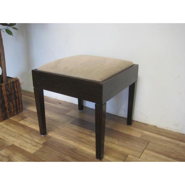 Amtrend Dark Wood Finish/Grey Upholstery Stool - Image 6 of 7