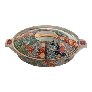 1960s Arita Imari Fan Casserole Dish For Sale
