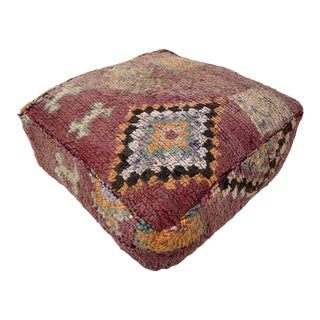Vintage Moroccan Pouf Cover For Sale
