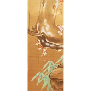 1960s Japanese Small Gold Silk Panel