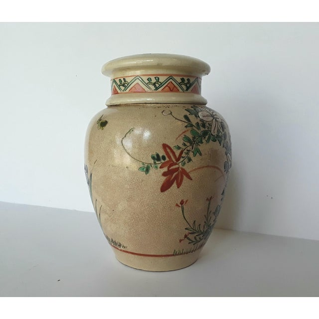 19th Century Chinese Ginger Jar - Image 7 of 10