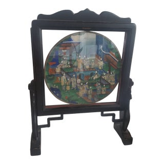 Antique Chinese Dual Sided Table Screen Encased Moon Fan For Sale