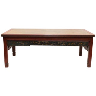 20th Century Chinese Carved Wood Cocktail or Coffee Table For Sale