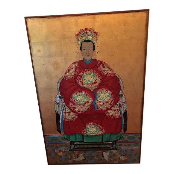 Chinese Ancestral Portrait - Image 1 of 4