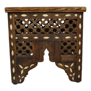 Moroccan Side Table With Bone Inlays For Sale