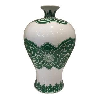 Bungalow 5 Bokara Mei Ping Vase For Sale