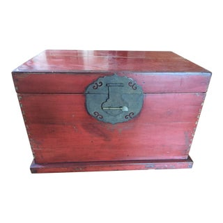 Vintage Asian Red Lacquer Chest For Sale