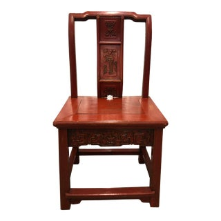 1960s Vintage Oriental Wooden Chair For Sale