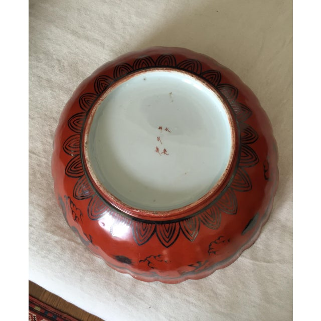 Japanese Silver Luster Bowl - Image 3 of 6