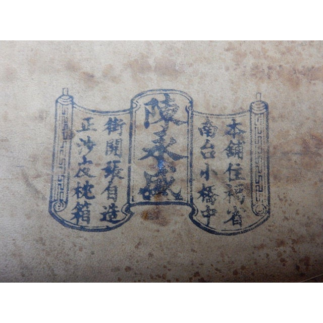 Antique Chinese Pig Skin Scroll Box With Key For Sale - Image 11 of 13