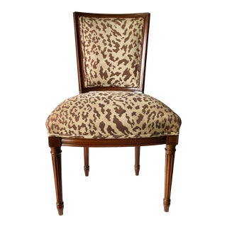 Vintage Carved Mahogany Side Chair-Custom Leopard Upholstery For Sale