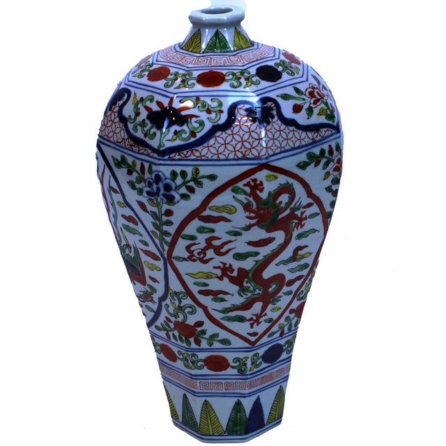 Pasargad N Y Traditional Chinese Vase For Sale In Washington DC - Image 6 of 6