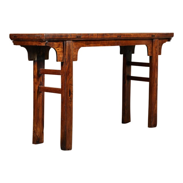 19th C. Chinese Ming Style Altar Table For Sale