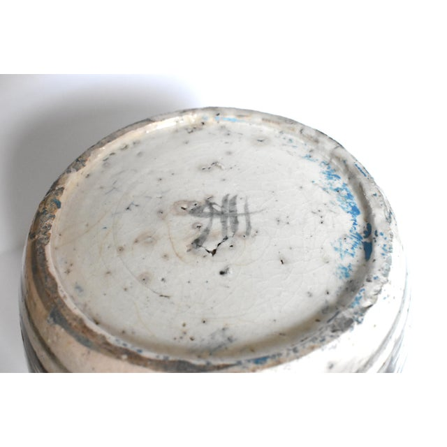 Antique C. 1840 Chinese Canton Blue & White Ginger Jar For Sale - Image 12 of 13