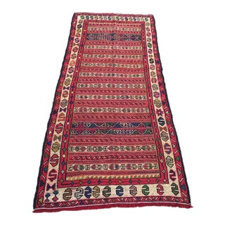 1980s Persian Animal Figures Sumak Embroidered Runner Rug - 2′7″ × 6′6″