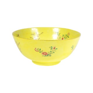 Asian Floral Motif Yellow Porcelain Bowl